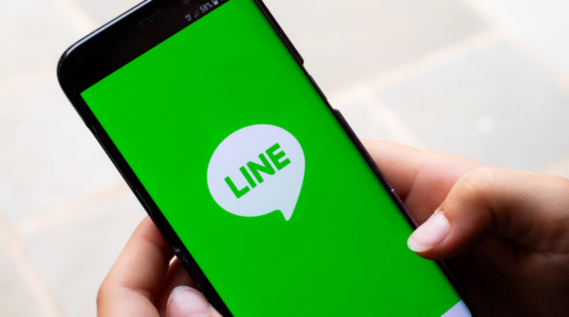 Le jeton de l'application de messagerie japonaise LINE disponible pour le trading
